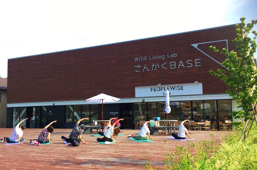 【参加無料!】6.21 国際ヨガの日記念 CAFE FREE YOGA