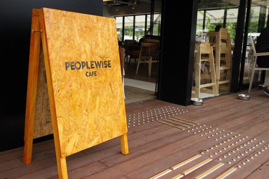PEOPLEWISE CAFEと「次世代郊外まちづくり」