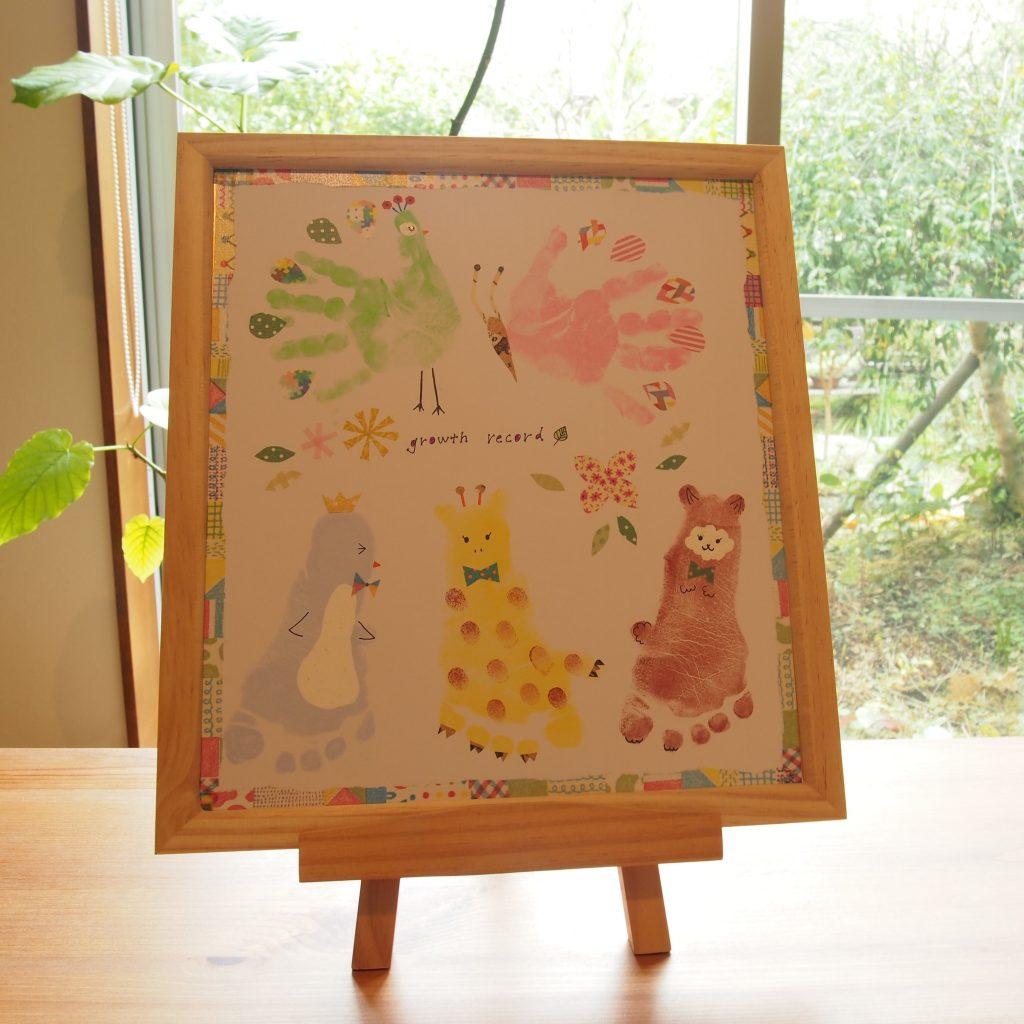 親子手形アート教室【満員御礼、キャンセル待ち】